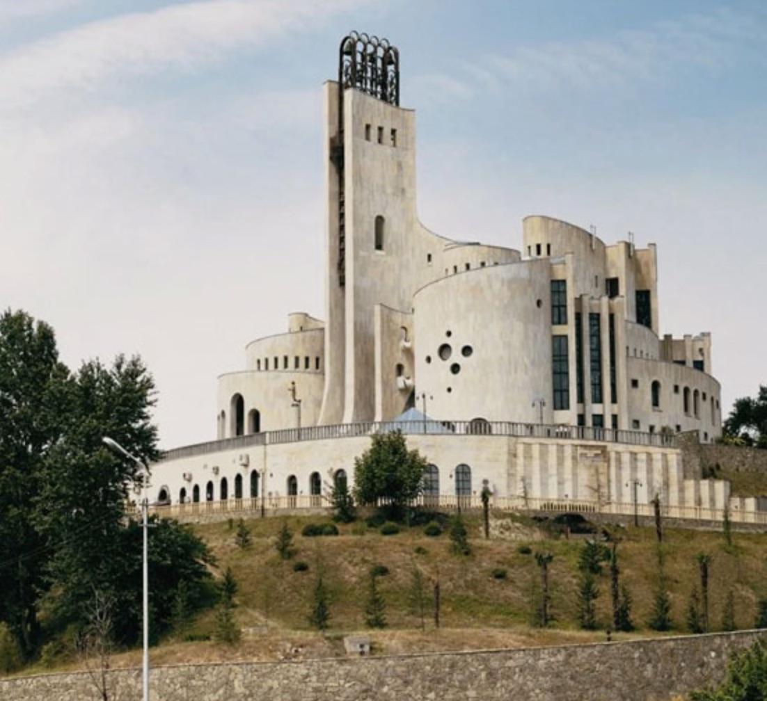 Brutalist building